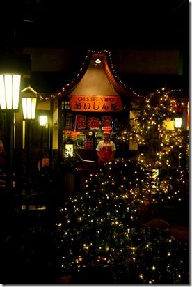 Little Tokyo 022