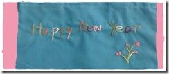 กระเป๋าผ้าของขวัญปีใหม่,กระเป๋า,bag