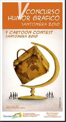cartel humor gráfico