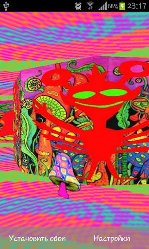 Psychedelia 3d live-wallpaper