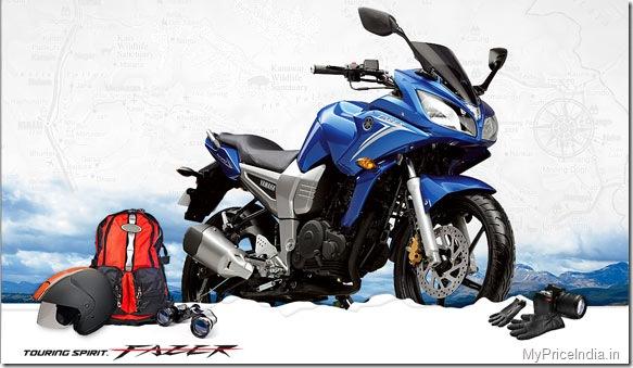 Yamaha Fazer Price