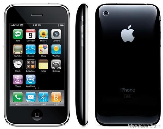 Apple iPhone 3G Price in India