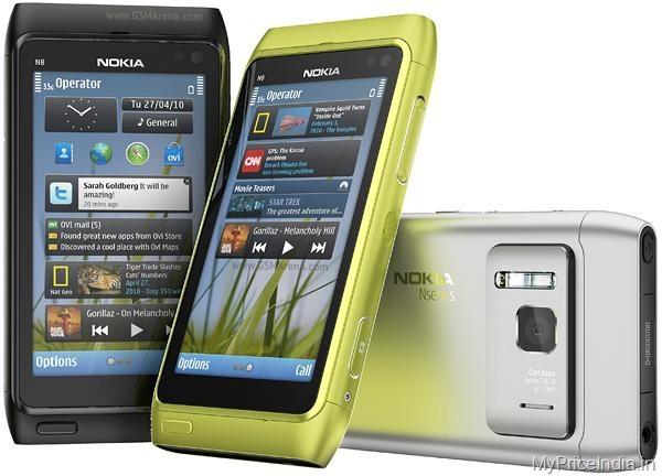 Nokia N8 Price in India