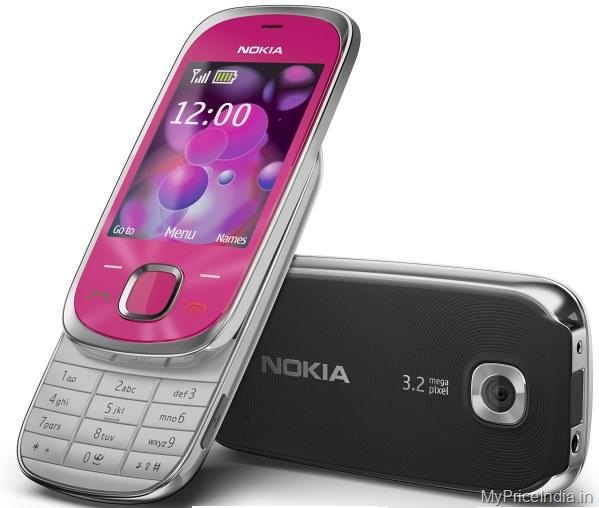 Nokia 7230 Price in India