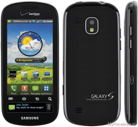Samsung Continuum I400 pictures