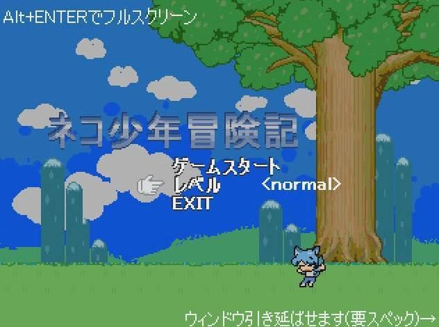 [neko_s_bouken free game pic (6)[3].jpg]