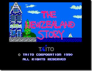 Newzealand_story_01