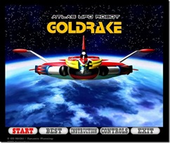 Goldrake SPACER
