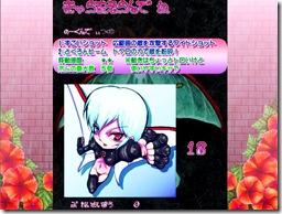 Yakouga 4 trial (3)