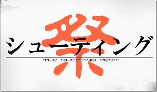 The shooting fest freeware game (6)