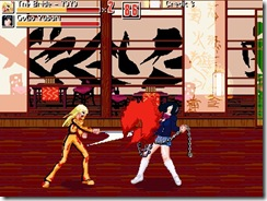 kill bill freeware game (2)