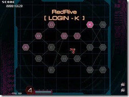 Red Rive freeware shooter_ (3)