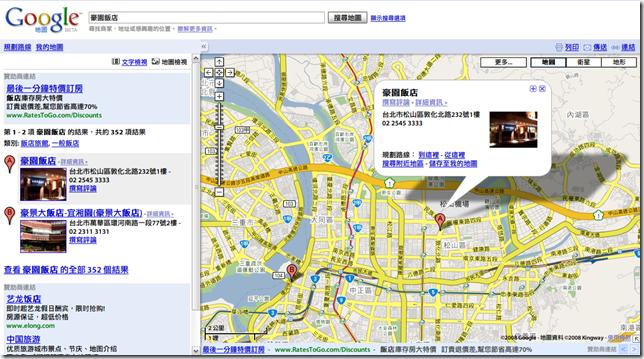 2008-11-05_155122