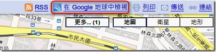 2009-11-16_151243