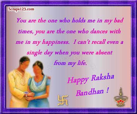 Raksha Bandhan  Image - 1