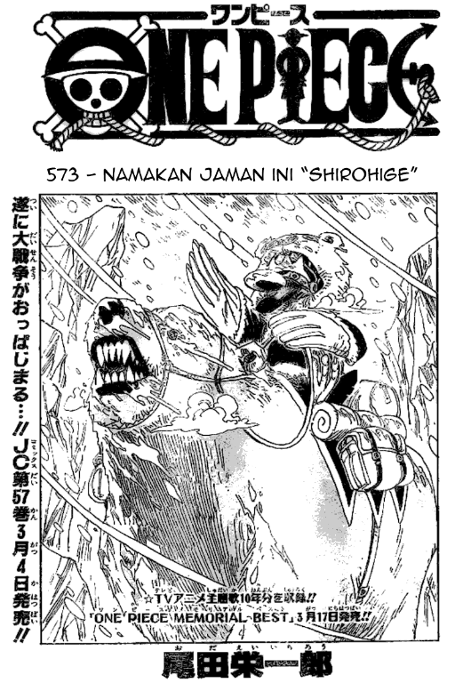 One Piece 573 page 01