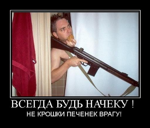 dvoe-muzhchin-trahayut-v-popu-devchonku
