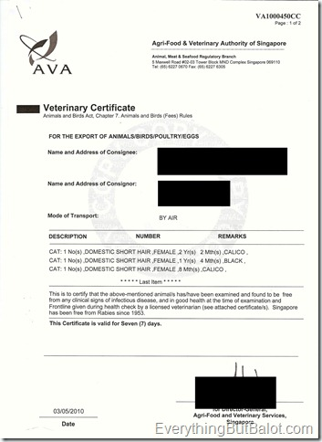 ava veterinary certificate 2010-001