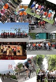 2011星輪店年賀状.jpg