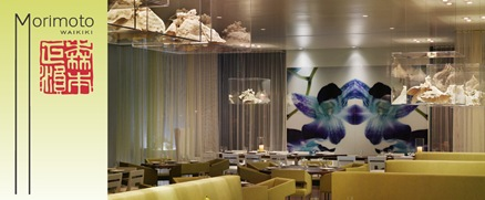 morimoto-waikiki-interior-design-restaurant-seashells-display