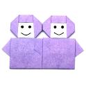 Zodiac Origami 1
