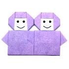 Zodiac Origami 1 icon