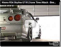 R34 Z-Tune
