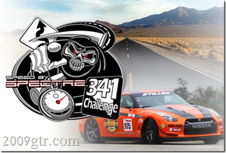 341Challenge_Logo