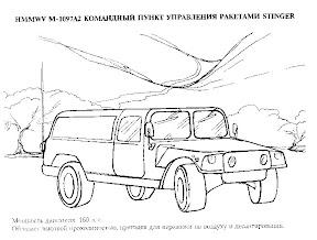 HMMWV M-1097A2
