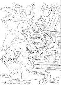 Раскраска Гуси лебеди