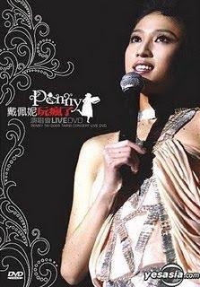 Malaysia Singer: Penny Tai