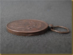 Medali Voor Trouwe Dienst_samping