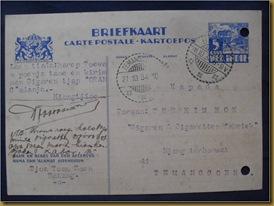 Kartu pos Kim Hok Batang Temanggung 25 okt 1934