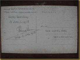 Kartu pos Grace Kelly April 1958 - balik