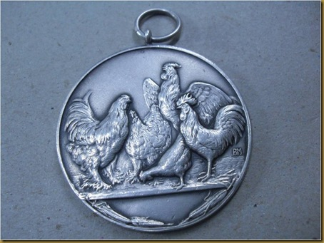 Barang antik - koin Perak