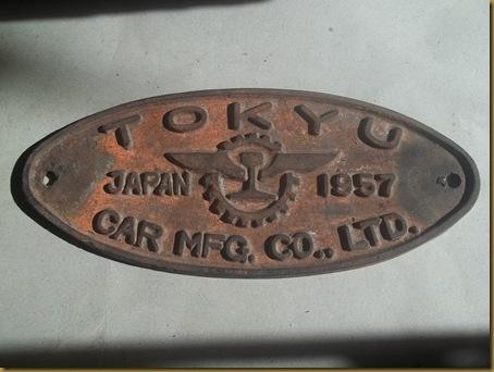 Plakat Tokyu Japan 1952