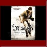 Ek Niranjan posters - 033_t
