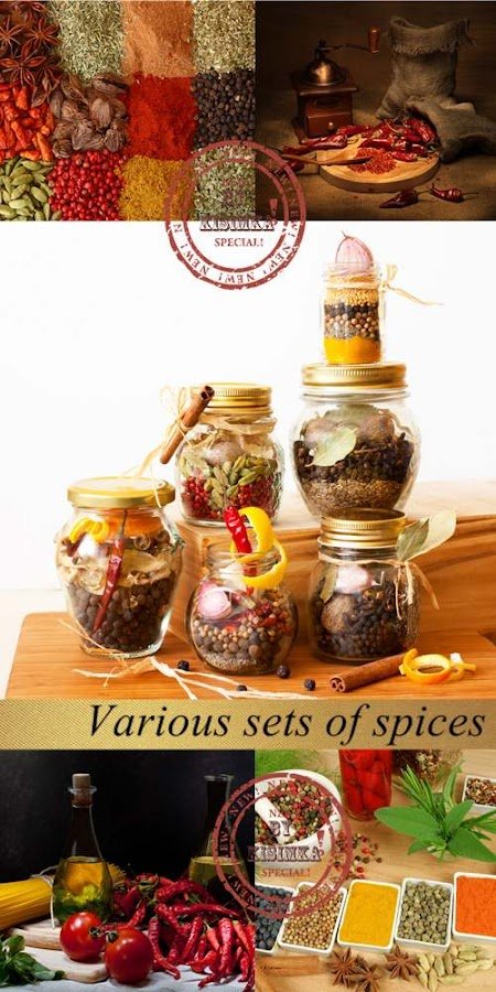Stock Photo: Various sets of spices