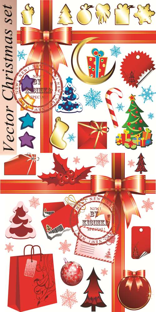 Stock: Vector Christmas set