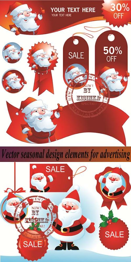 Stock: Vector seasonal design elements for advertising