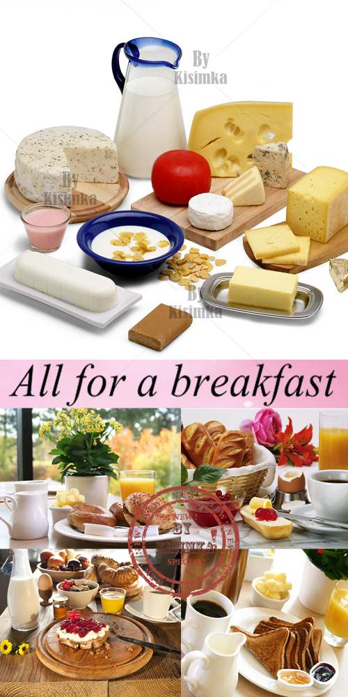 Stock Photo: All for a breakfast