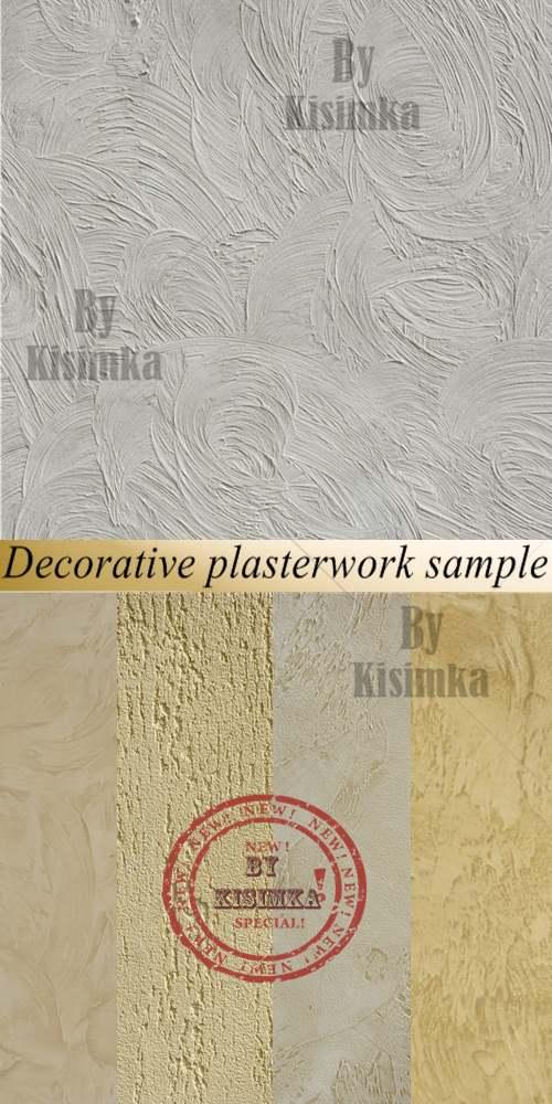 Stock Photo: Decorative plasterwork sample