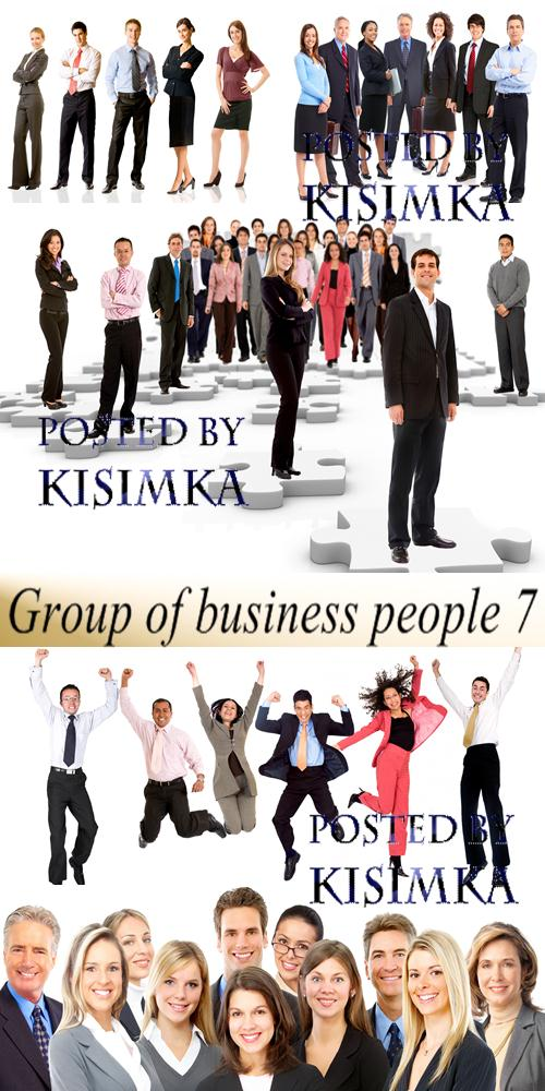 Stock Photo: Group of business people 7 (деловые люди)