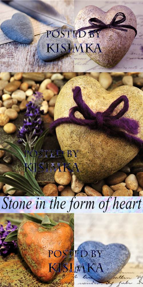 Stock Photo: Stone in the form of heart
