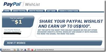 paypal_wishlist