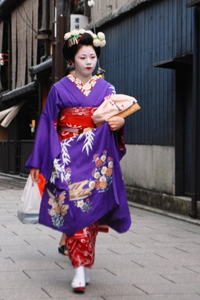 Kyoto 085
