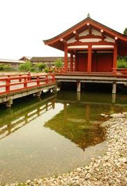Kioto y Nara 088