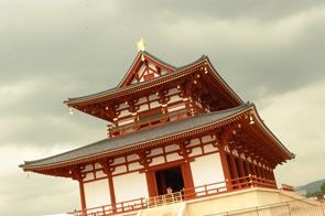 Kioto y Nara 075