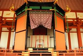 Kioto y Nara 077