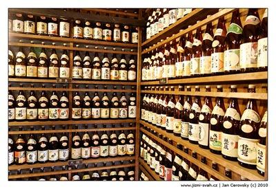 muzeum_sake